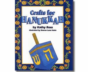 craftshanukkah
